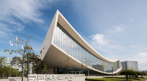 Case Study - Sejong Library 2